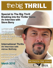 march_pastissues