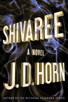 SHIVAREE COVER FOR ITW