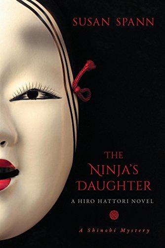 ninja daughter